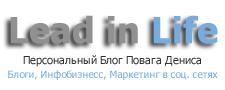 Блог Дениса Повага