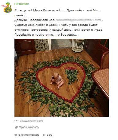 reklama_odnoklassniki