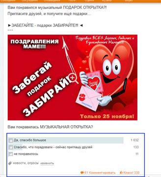 priglahenie_v_gruppu