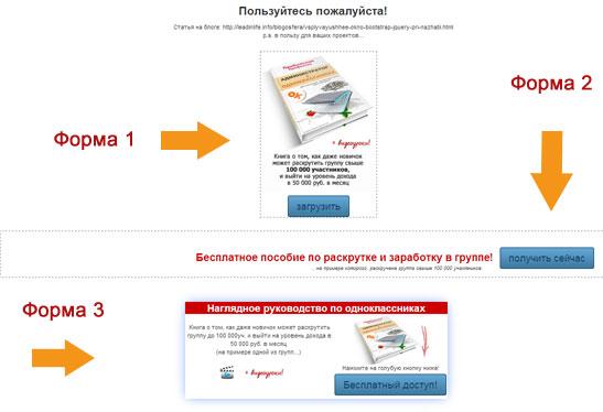 Как сделать всплывающее окно на joomla 25 - Jiminy.ru