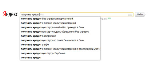 temi_dlya_saita