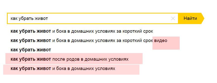 ubrat_givot_snipet2