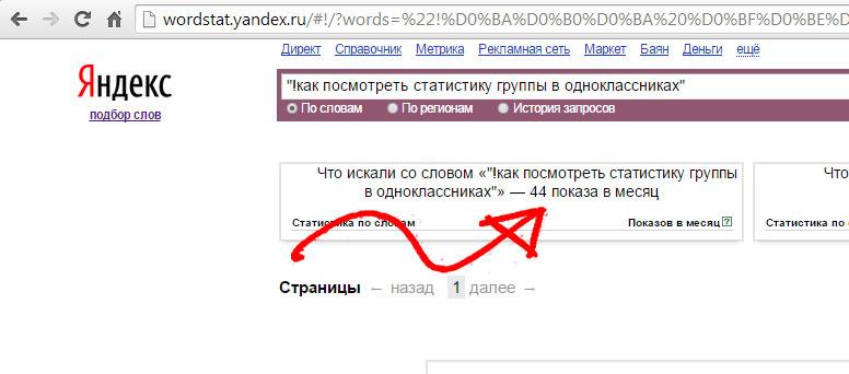 zapros22_1000