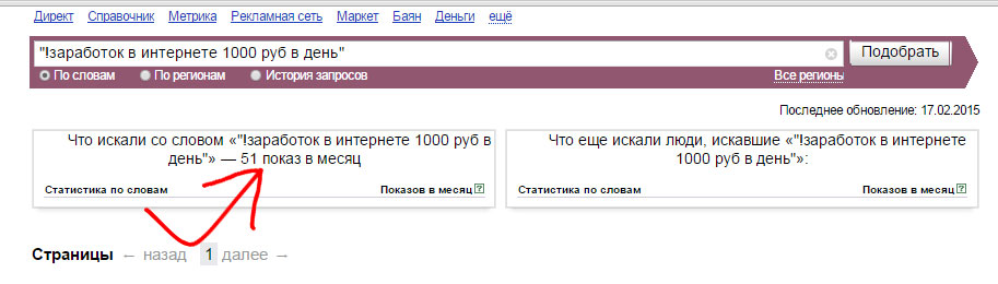 zapros2_1000