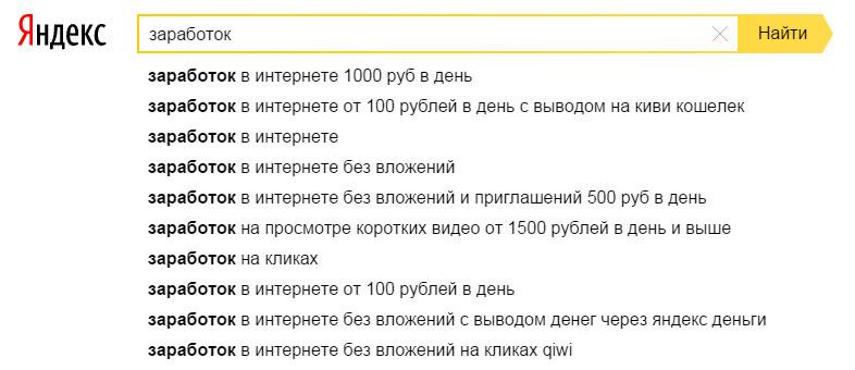 zapros_1000