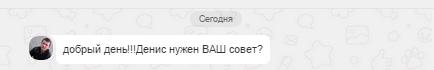 blokirovka_grupp_1