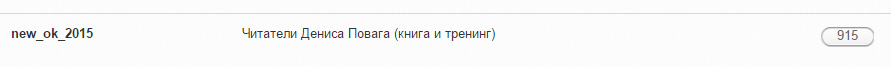 kak_zarabotat_v_internete[1]