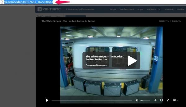 как скачать видео с вк с расширением