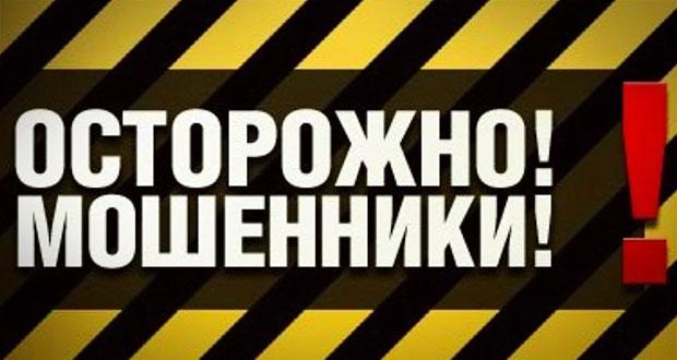 kak_perevodyat_dengi_s_kart