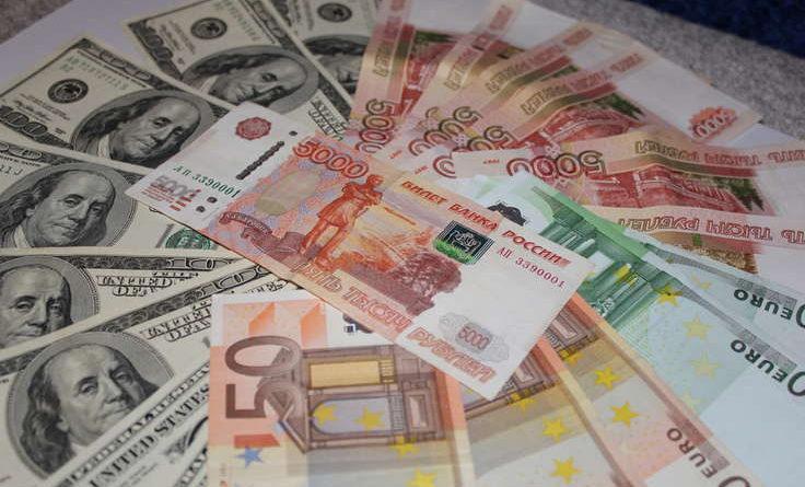 Как перевести доллары в рубли используя платежные системы Киви и Webmoney
