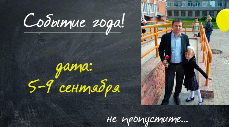 doska_blog