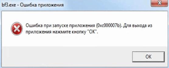 img_57e3cc2e9d13c