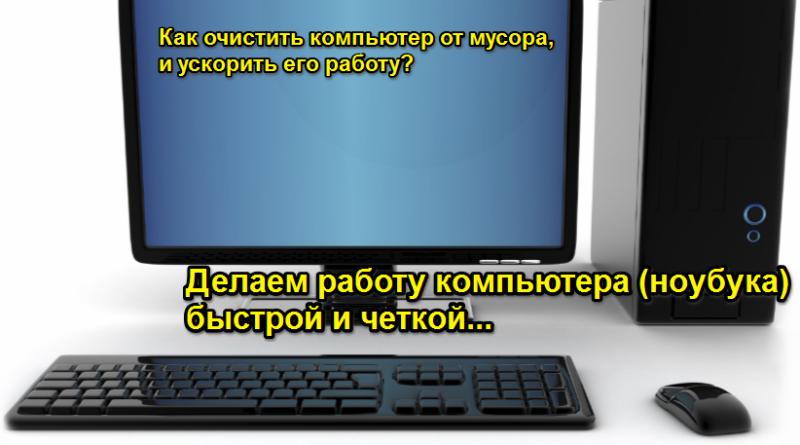 img_57e8919a59b64