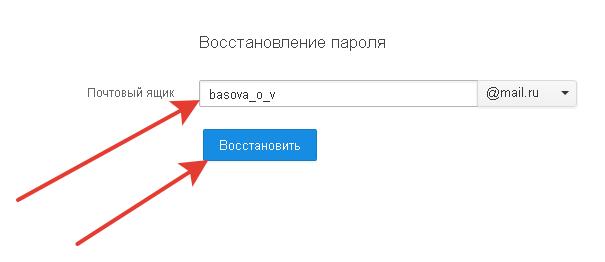 Сайт с паролями и логинами как сделать