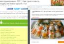 2 сегмента разных ключей, которые затрудняют раскрутку Вашего сайта на 100% | Продвижение сайта в Яндексе самостоятельно