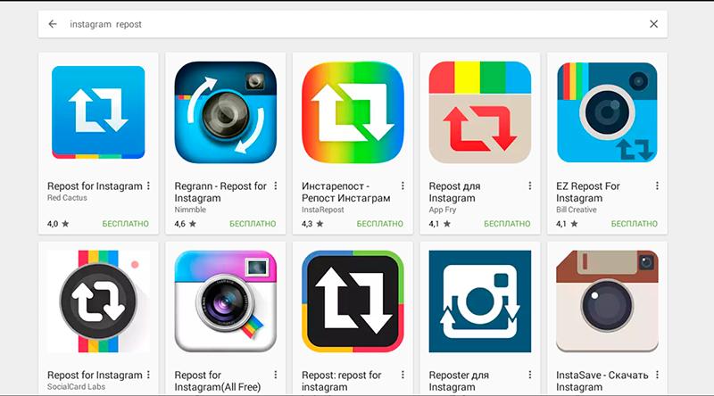 Как сделать репост фотографии в инстаграмм
