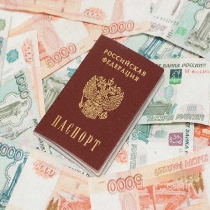 Займ денег или кредит под залог ПТС автомобиля в Рязани