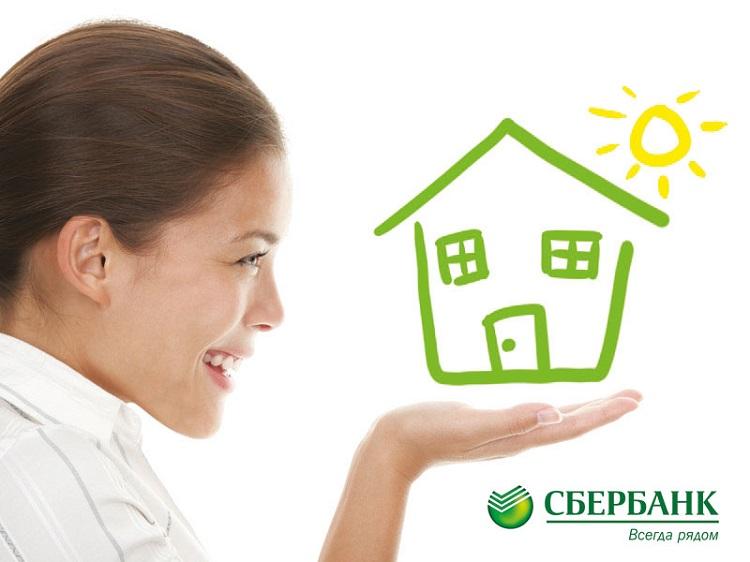 Условия ипотеки в сбербанке в 2018 на новое жилье