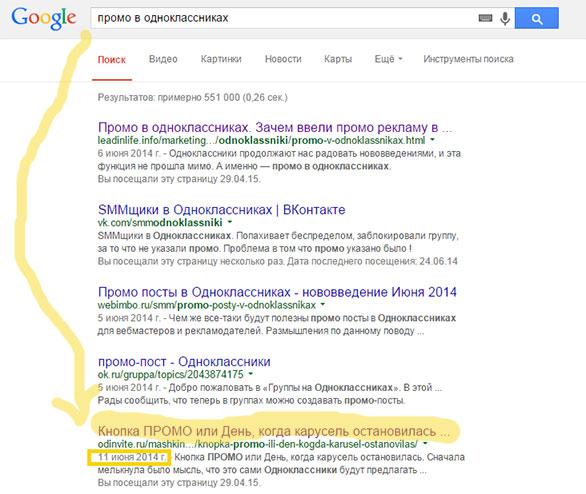 Post new topic подать объявление работа на дому свежие вакансии в новосибирске производств