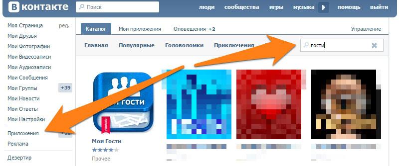используете как узнать фейсбук кто заходил на страницу решением будут духи