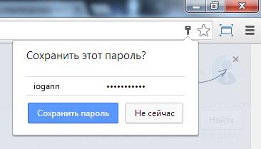 Одноклассники моя страница фейсбук