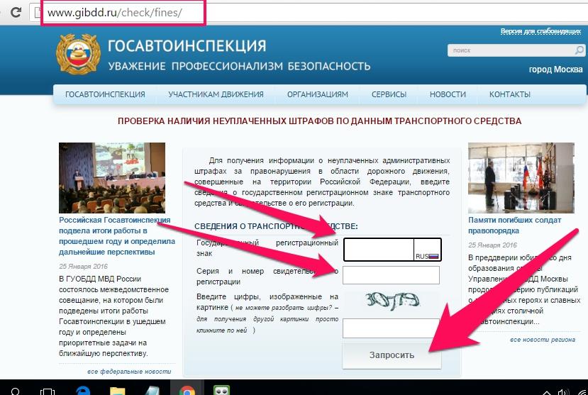 Иностранцы, которым для работы в России не требуется
