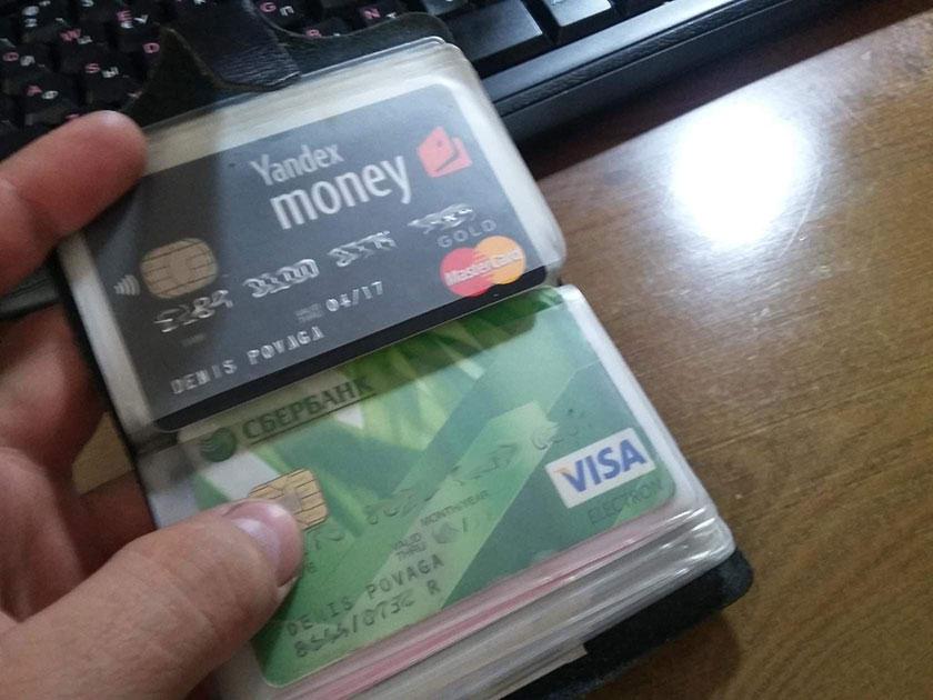 как бесплатно перевести деньги с карты сбербанка на карту сбербанка через 900
