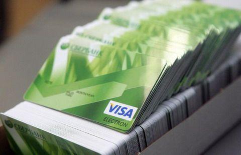 Пошаговая демонстрация по переводу денег с карты на карту сбербанка