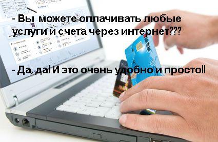 Регистрация в системе Яндекс.Деньги, вход в личный кабинет по номеру кошелька, телефону.