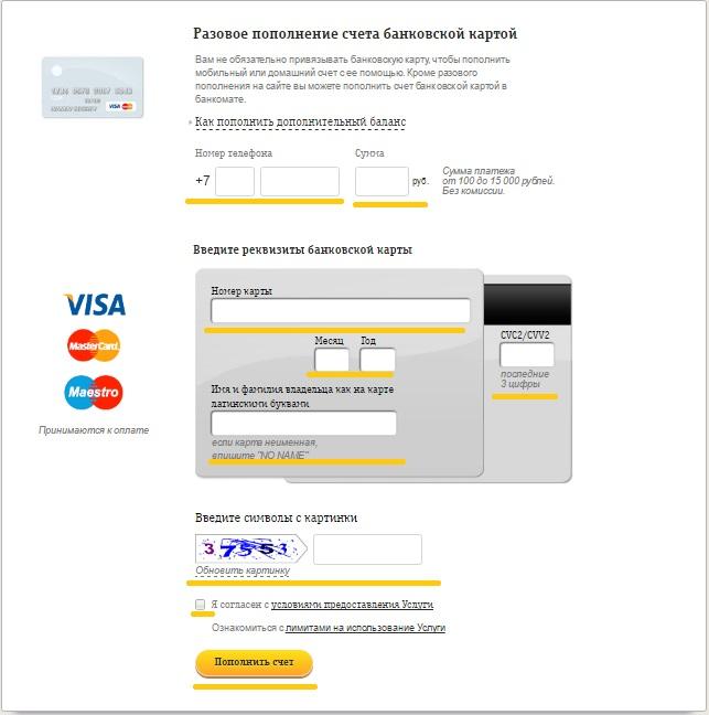 в каком банке можно оформить кредитную карту