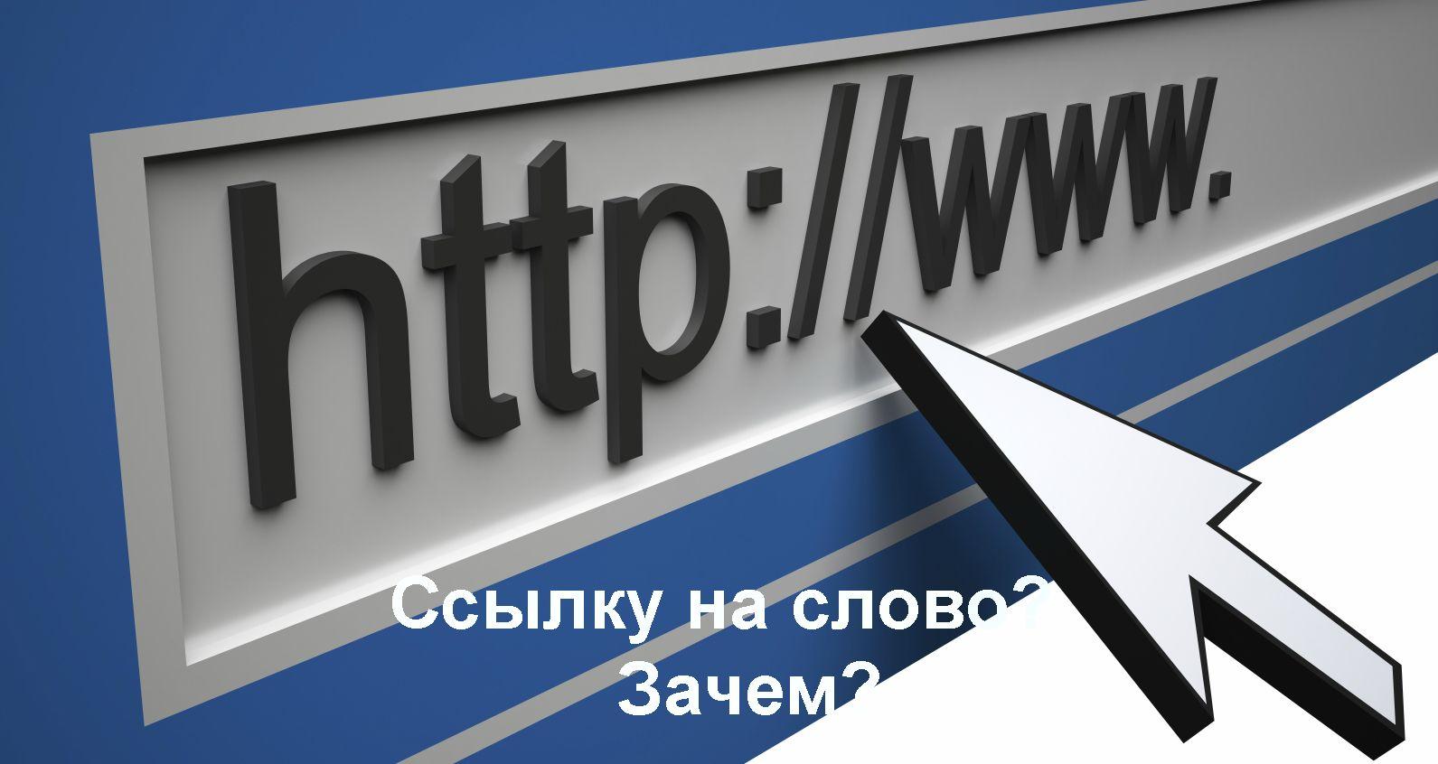 Купить ссылку на вконтакте