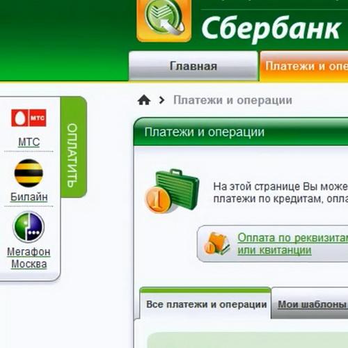 Ак кредит 3