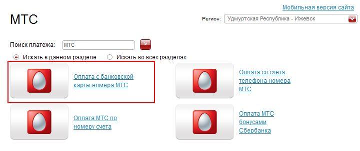 Департамент здравоохранения г. Москвы - Контакты Министерств
