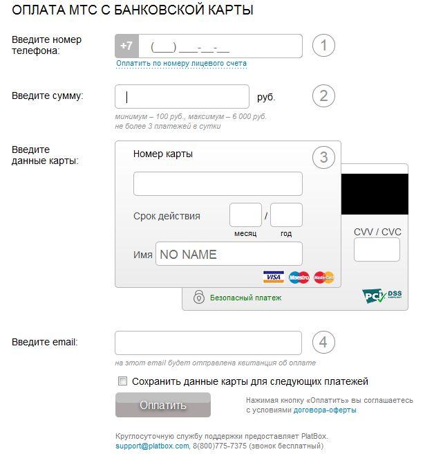 Кредит онлайн на карту большие суммы на длительный срок