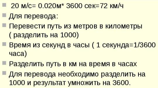 5-сек_cr