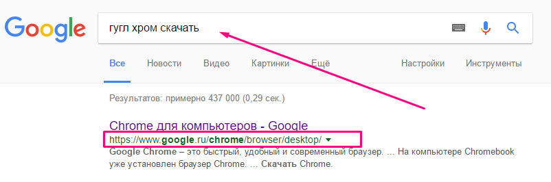 гугл не открывает картинки делом, конечно