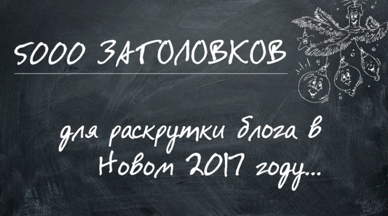 doska_5000