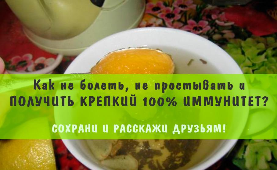 Лечение медом применение мда в народной медицине рецепты лечения медом