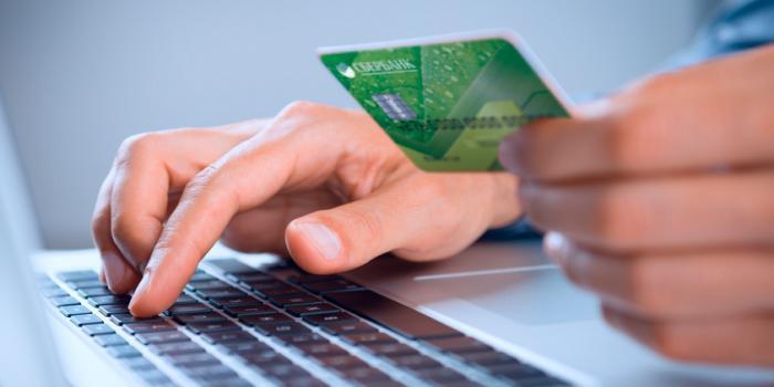 кредиты не выходя из дома на карту сбербанка взять ипотеку в сбербанке в 2020 году рассчитать калькулятор саратов