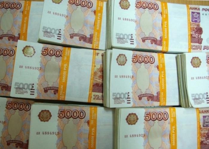 кредит 150 тысяч рублей по паспорту без справок где можно оформить займ на неименную карту