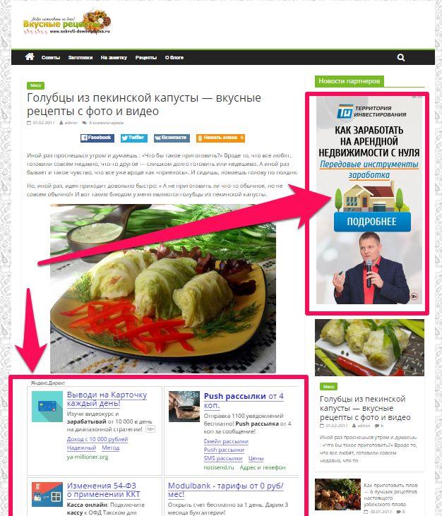 Сайты где можно заработать деньги отвечая на вопросы в интернете