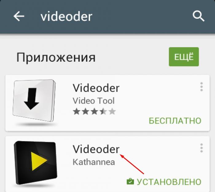 бесплатное видео скачать на телефон
