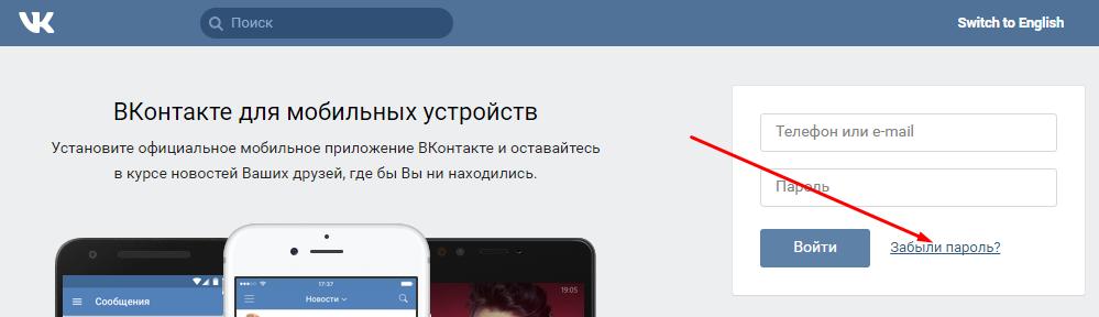 зарегистрировать второй аккаунт контакте