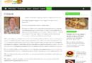 Интервью 1. Денис Повага — Владимир Улитин | Ведение блога, занятие не очень сложное…