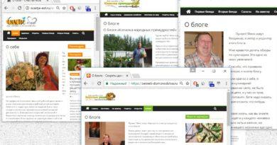 [ВАЖНО] Кому настроить блог для заработка онлайн? Напишите ниже в комментариях…