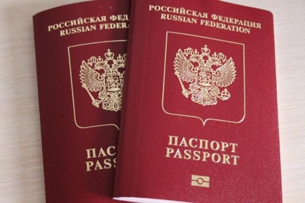 Какие нужны документы для оформления загранпаспорта в 2020 году