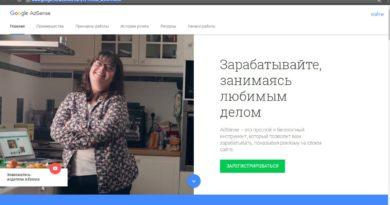 Пост 1 из 3: 88 т.р. в месяц на кулинарном блоге — 28,9$ (1647 руб.) + 1309 рублей в сутки