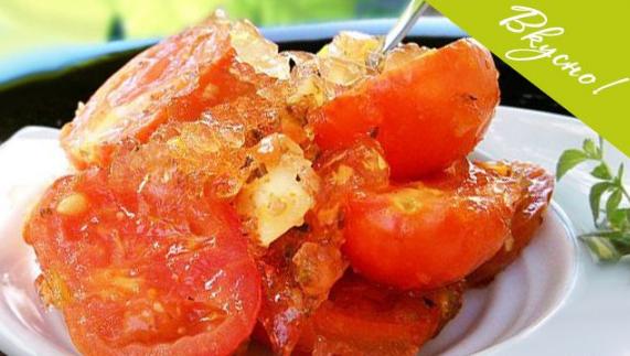 Обалденные помидоры в желе на зиму  без стерилизации