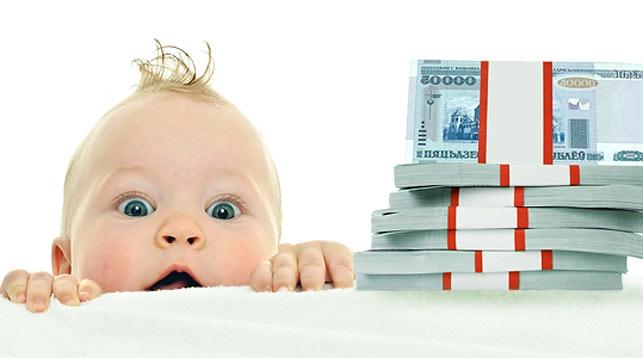 Какая сумма материнского капитала на сегодняшний день