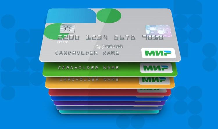 обслуживание карты сбербанка маэстро